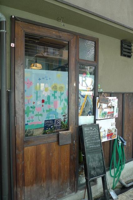 2010大阪カフェ巡り009