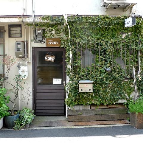 2010大阪カフェ巡り013