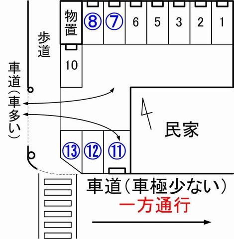 ペギー珈琲第2駐車場見取り図01
