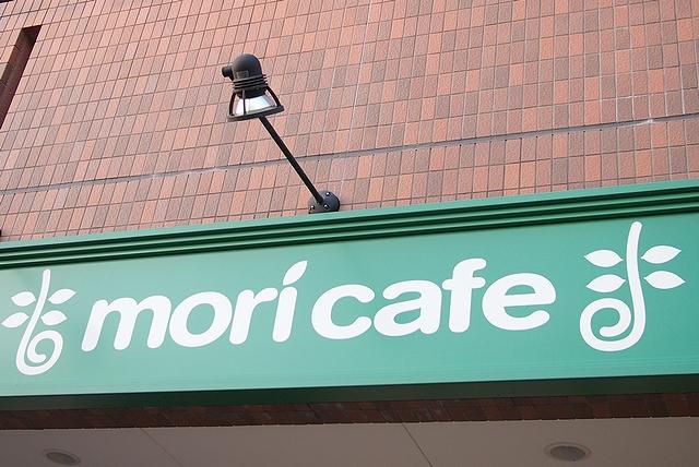 mori cafe107