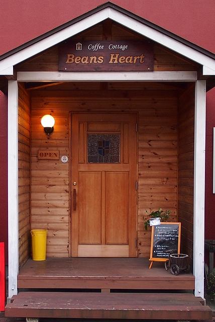 Beans Heart007