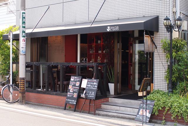 Cafe IL MATTO006
