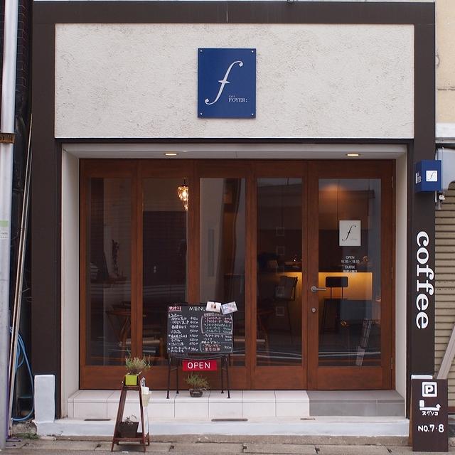Cafe FOYER005