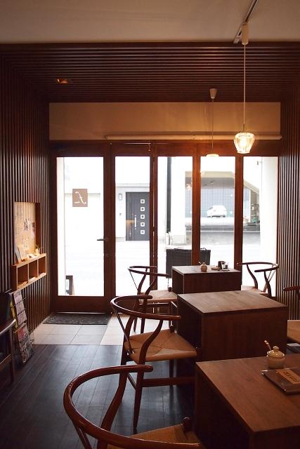 Cafe FOYER010