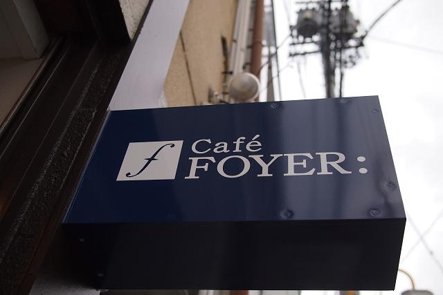 Cafe FOYER015