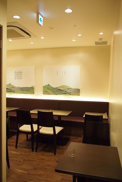 Cha-cafe深緑茶房013