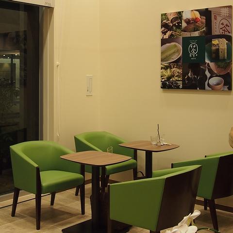 Cha-cafe深緑茶房017