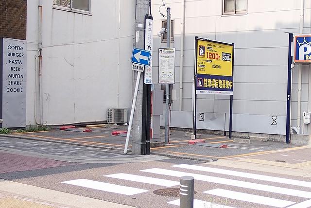 アイペック名古屋 覚王山第6_01