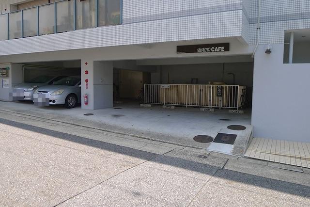 遊眠堂駐車場店舗下