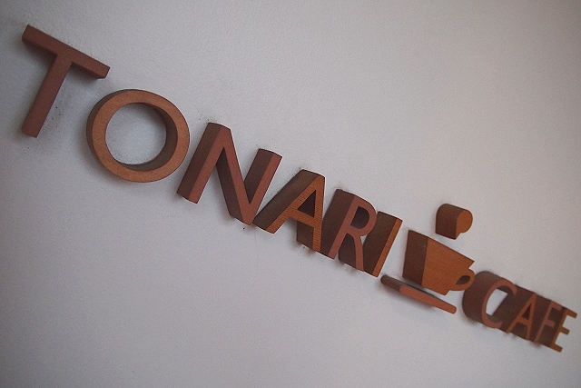 TONARICAFE021.jpg