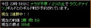 20130201205740ad6.jpg