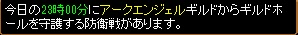 20130217195046b1e.jpg