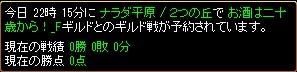 20130218190500154.jpg