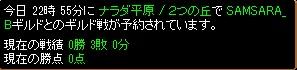 2013022618355135d.jpg