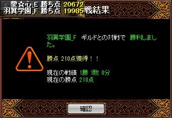 201304012035263db.jpg