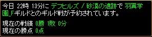 20130401203540871.jpg