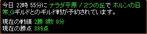 201304042055318e6.jpg
