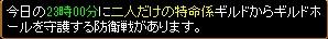 20130408122512458.jpg