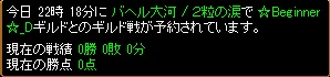 20130408175541bf0.jpg