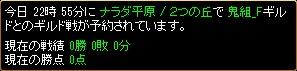 20130409182706ae4.jpg