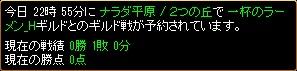 20130419194455e1d.jpg