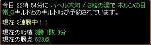 20130429114431a8a.jpg
