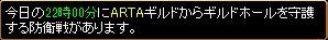 20130429120402410.jpg
