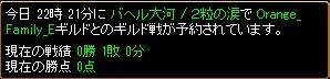 20130603165702b46.jpg