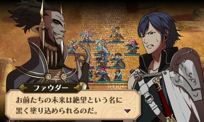 FE6.png
