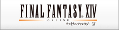 http://jp.finalfantasyxiv.com/