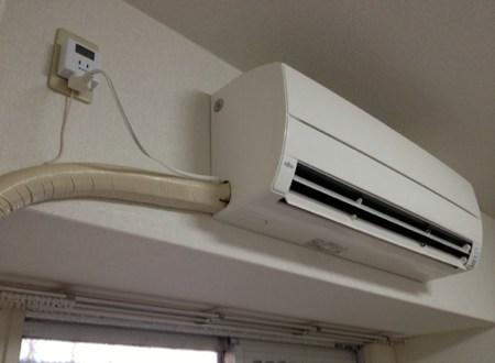 エアコンと電力計
