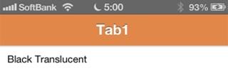 status barの設定をBlack Translucent