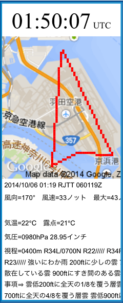 20141006_015008000_iOS.png