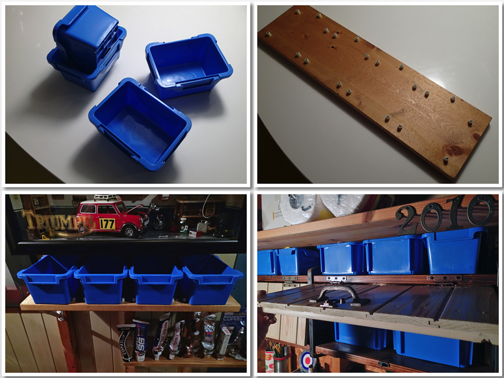 ミニコンテナボックスでガレージ収納を拡大する。
