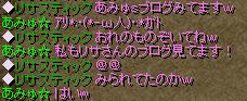 201303241848168d6.png