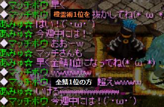 201303262156217d3.png