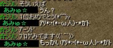 20130329200455e38.png