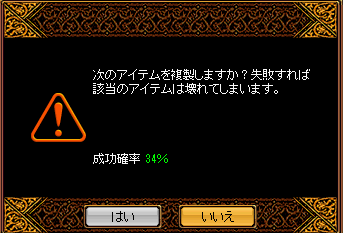 201304232131091f9.png