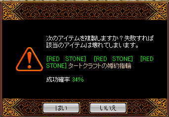 2013042321311941c.png