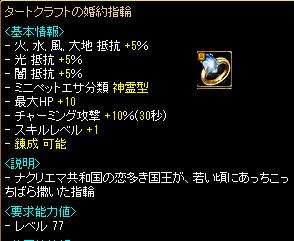 2013053015021252f.png