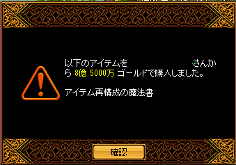 201305301504556c8.png
