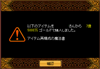 20130530151009451.png