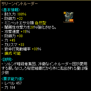 2013053015101387a.png