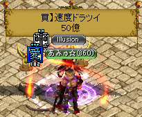 20130626170052aa5.png