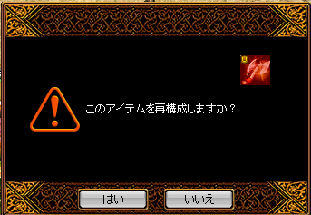 20130720014203c18.png