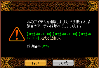 2013072002021613b.png