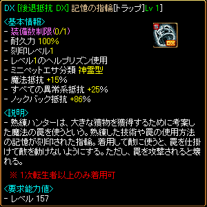 20130725110554ae1.png