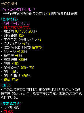 20130731171052b40.png