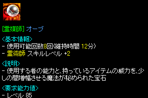 20130731171055318.png