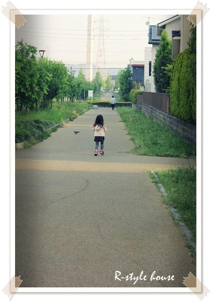 IMG_3533.jpg